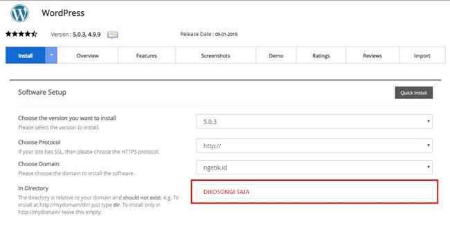 Memilih nama domain yang akan di install